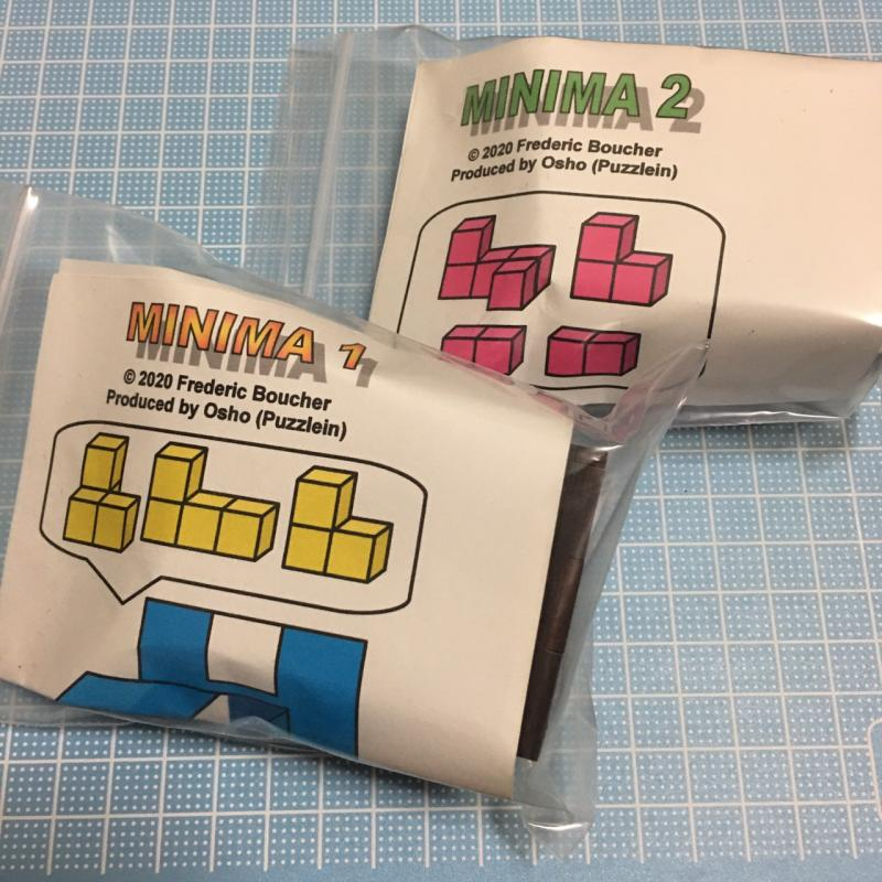 MINAMA1-8 Frederic Boucher's newest packing puzzle.